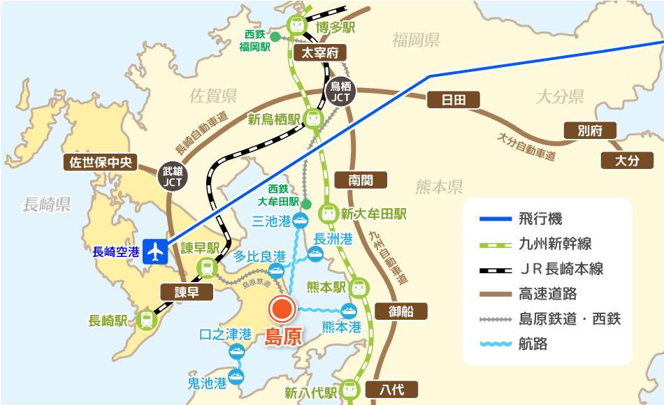 日本各地から長崎県島原市へのルートマップ