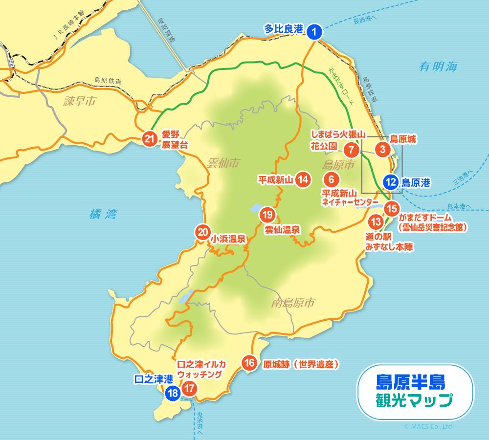 島原半島観光マップ