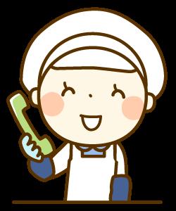 「北田製麺工場」へお気軽にお問い合わせください